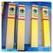 沈陽玻璃鋼變壓器標識牌霈凱鐵路臨界標志樁