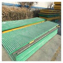 阻电玻璃钢格栅板地坪走道38格栅图片