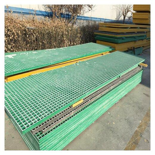 阻電玻璃鋼格柵板地坪走道38格柵