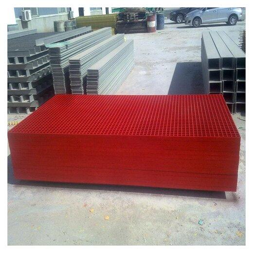 拼接排水溝蓋板洗車房50網格板