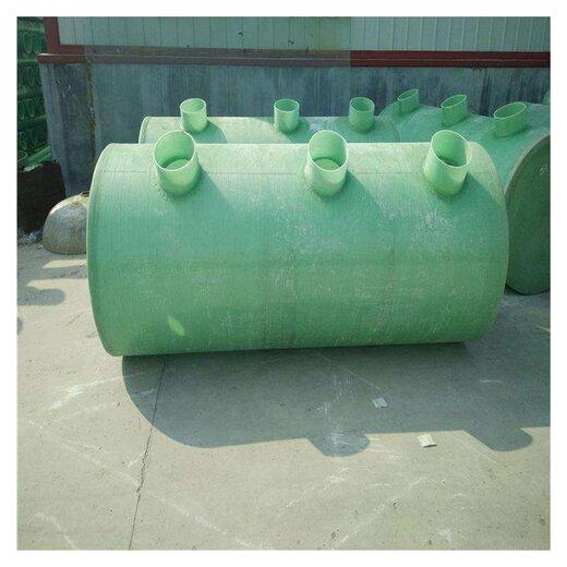農村廁改化糞池模壓85方化糞池