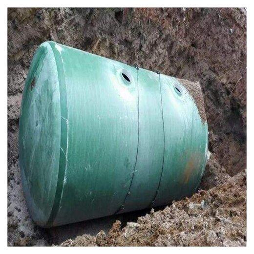 農村4號化糞池消防成品隔油池