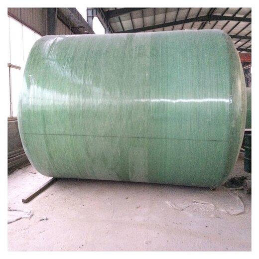 成品50方化糞池玻璃鋼生態化糞池