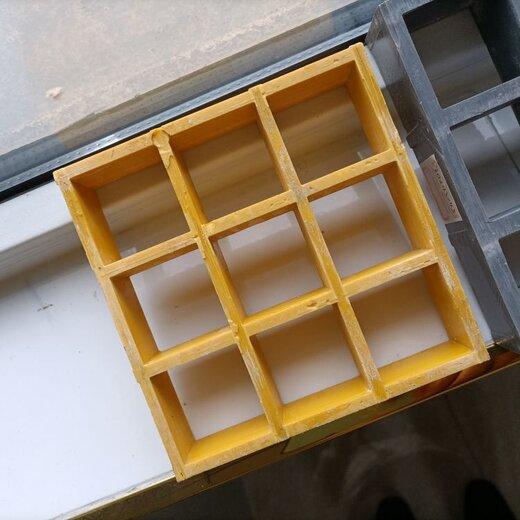 渭南玻纖污水池處理平臺格柵板玻璃鋼格柵蓋板規格