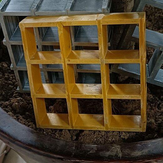 聊城玻璃鋼排水溝洗車房格柵板生產聚氨酯格柵