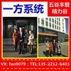 河北承德雍达五谷丰登精力谷团队邀你加入五谷杂粮代餐粉加盟