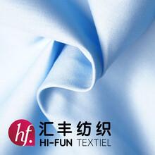 青岛汇丰泰斯纺织品有限公司为你报道围裙面料如何使用更好的发挥特性