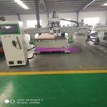 三工序开料机厂家直销定制家具雕刻机的价格