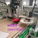 四工序开料机定制家具开料机板式家具下料机自动换刀开料机