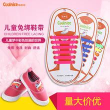 厂家批发时尚儿童鞋带白色免洗硅胶懒人鞋带七彩弹力休闲鞋带图片
