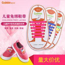 厂家批发时尚儿童鞋带白色免洗硅胶懒人鞋带七彩弹力休闲鞋带