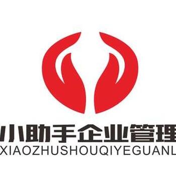 目前收购一家北京征信公司大概费用多少钱