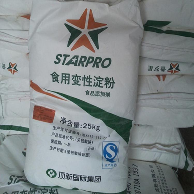 乙酰化二淀粉磷酸酯一包25公斤增稠剂食品变性淀粉