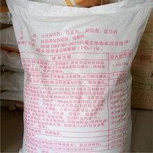 供应磷酸三钙食品级缓冲剂抗结剂食品添加剂乳化制品