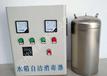 臭氧发生器WTS-2A