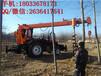 大马力吊车部队军车改装吊车随车吊挖坑立杆一体10吨