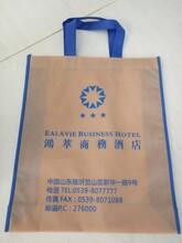 锦州无纺布袋热合袋厂家直销手提袋出货快