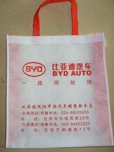 铁岭无纺布袋广告袋效果好包装袋厂家质量好
