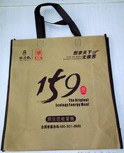阜新无纺布袋厂家环保袋免费设计覆膜袋质量好