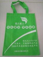 沈阳无纺布袋中药袋多尺寸定做环保袋广告袋