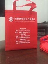 大连无纺布袋广告袋效果好包装袋厂家质量好