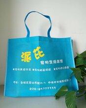 阜新无纺布袋平口袋婚纱袋厂家实力强价格低