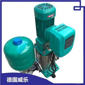 德国威乐MVI3202-3/25/E/3-380-50-2变频恒压供水设备增压泵