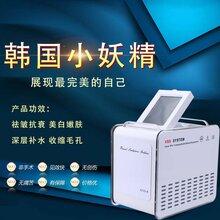 韩国射频美容仪价格美容院韩国射频美容仪价格