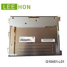 10.4寸G104S1-L01奇美LCD液晶屏专业快速分辨率800600