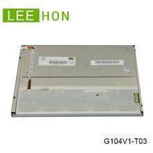 10.4寸G104V1-T03640x480tftLCD液晶屏