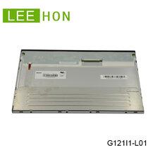 12.1寸G121I1-L01分辨率1280x800奇美工业液晶屏