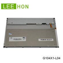 奇美10.4寸tft工业LCD液晶屏G104X1-L04