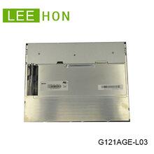 奇美12.1寸工业lcd液晶屏型号G121AGE-L03