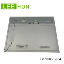 杭州立煌奇美15寸宽温50K背光时间工业液晶屏