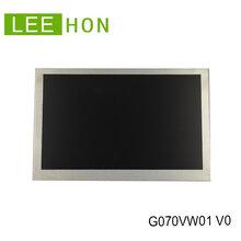 友达7寸工业宽温液晶屏G070VVN01.2