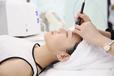 KV新科技美容美肤中心99元免费体验四大高端产品