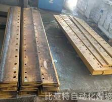鏟板焊接,鏟板堆焊工藝,鏟板合金顆粒焊接設備,鏟板加工焊接設備圖片