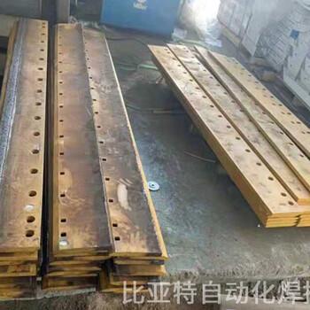 铲板合金颗粒堆焊99热最新地址获取99热最新地址获取商铲板焊接99热最新地址获取