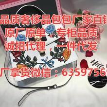 上海代工CHANEL斜挎包货源顶级原单LV腰带批发