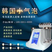 光子嫩膚儀器有哪些必備款光子嫩膚儀器排名榜