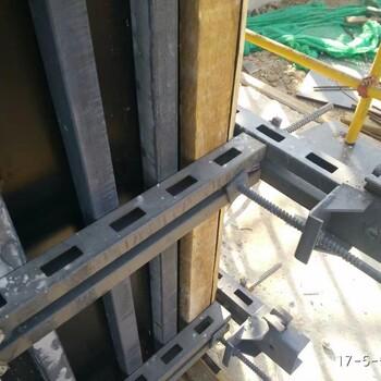 胜川建材//新型剪力墙支撑/模板支撑体系_剪力墙支撑/脚手架支撑体系