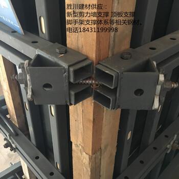 脚手架的支撑体系包括哪些如何设置