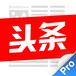四川今日头条广告投放_网络推广_广告开户