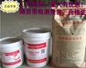 供应广元环氧修补砂浆直销(耐酸碱环氧胶泥)