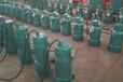 大理矿井用BQS防爆水电泵无堵塞型潜水泵深井潜水泵价格