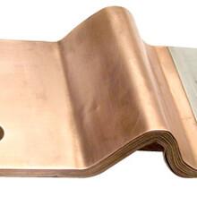 普盟直供铜软连接新能源汽车锂电池软连接