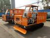 泰州水稻田履带运输车履带农用自卸车