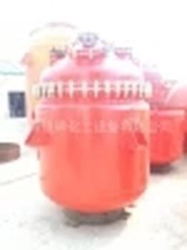搪瓷反應釜K1500L粘膠劑行業專用搪瓷反應釜