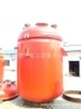 廠家定制搪瓷反應釜搪瓷蒸汽加熱反應釜樹脂生產設備搪瓷反應釜