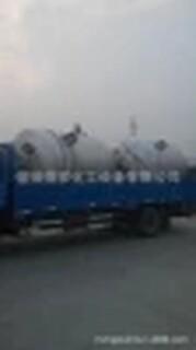 3000L内盘管树脂反应釜不锈钢反应釜图片4